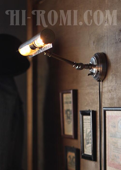 アメリカンヴィンテージ 角度調整付ウォールブラケット/ピクチャーライト/アンティーク工業系/店舗 設計 デザイン 照明 計画 修理 輸入 販売 関西 神戸 Hi-Romi.com ハイロミドットコム 20131105-1