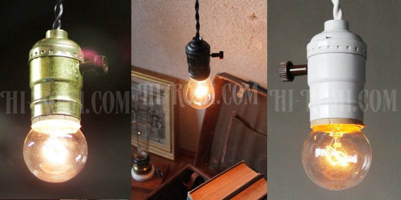 USAヴィンテージターン式アルミ製ソケットペンダントライト/アンティーク照明ランプ工業系 店舗 設計 デザイン 照明 計画 修理 輸入 販売 関西 神戸 Hi-Romi.com ハイロミドットコム