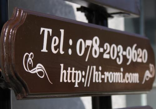 アメリカンウッドサイン 木製看板 オールドファッション アンティーク ヴィンテージ ハンドペイント Hi-Romi.com