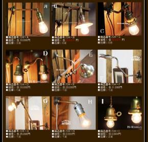 Hi-Romi.com アンティーク ヴィンテージ オールドファッション クラシック ヴィンテージ コレクション