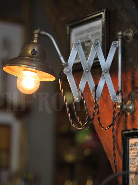 工業系真鍮シェード&角度調整付シザーアーム蛇腹ブラットランプ/アンティーク照明 関西 神戸 Hi-Romi.com ハイロミドットコム