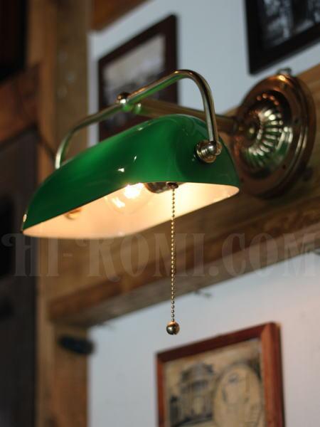 USAヴィンテージバンカーズシェード壁掛ライト真鍮製A/工業系アトリエ照明/店舗 設計 デザイン 照明 計画 修理 輸入 販売 関西 神戸 Hi-Romi.com ハイロミドットコム