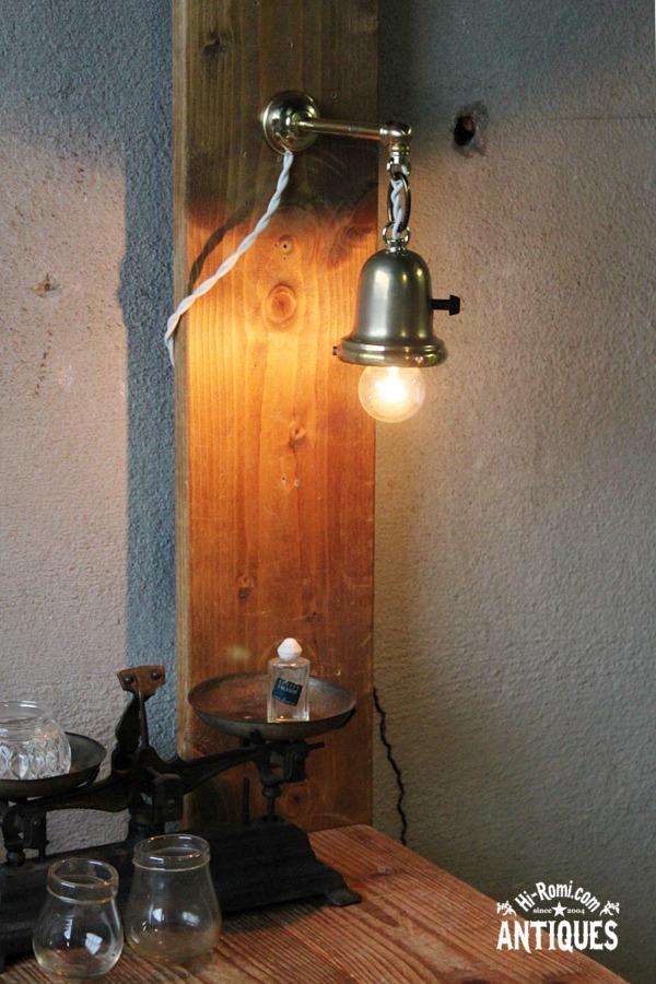 ベル型真鍮ウォールランプブラケット/アンティーク工業系ライト