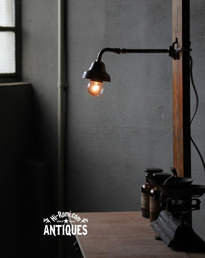 工業系シェード&角度調整付壁掛ライト/アンティーク照明ブラケット YOL-12-2