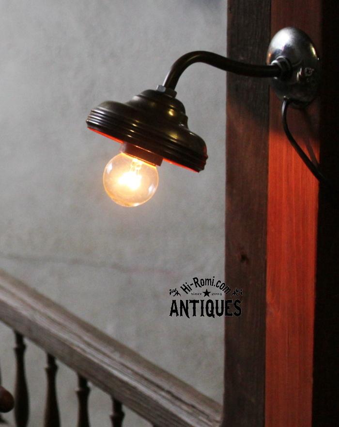 工業系シェード付壁掛ライトB/アンティークランプ照明ブラケット