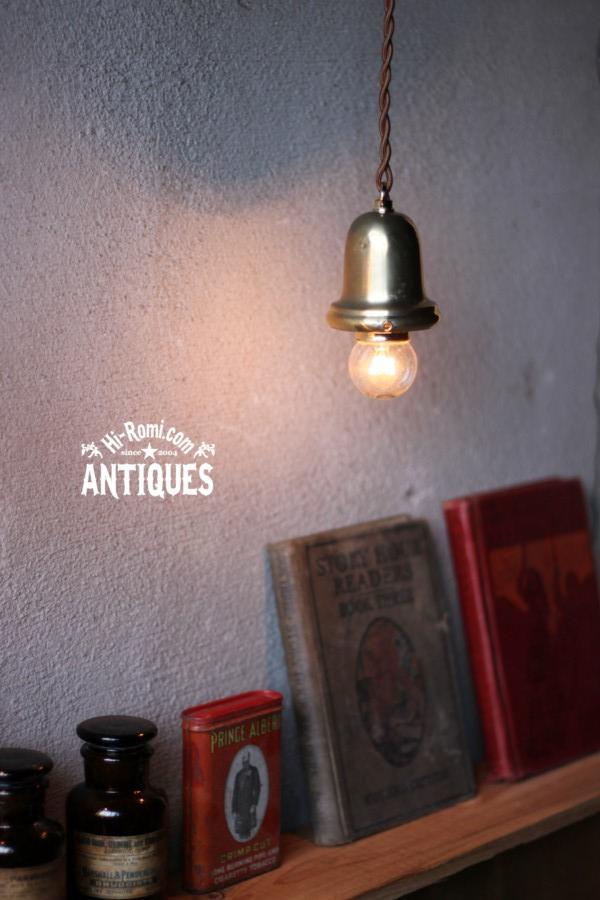 工業系真鍮ベル型カップペンダントランプA/アンティークライト