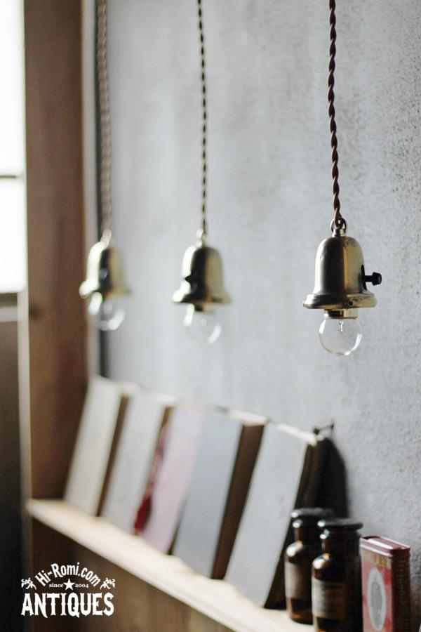 工業系真鍮ベル型カップペンダントランプC/アンティークライト