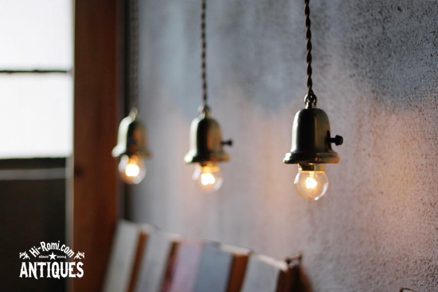 工業系真鍮ベル型カップペンダントランプB/アンティークライト