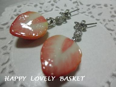 HAPPY LOVELY BASKET
