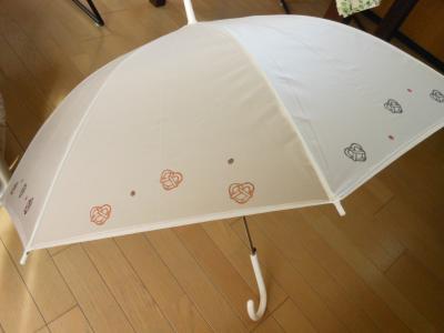 プレッツェルの傘