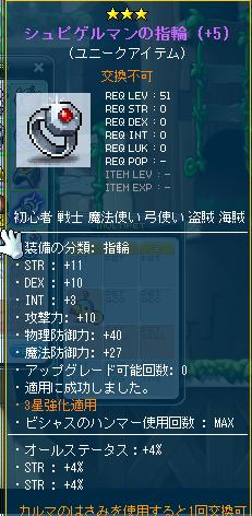 s12ぱー