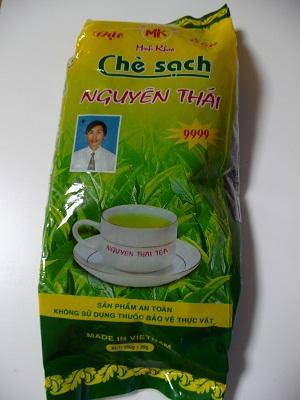お茶 006