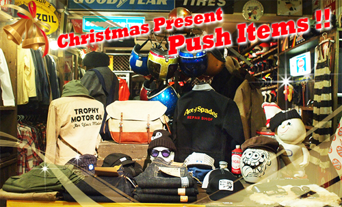 2012 クリスマスセール