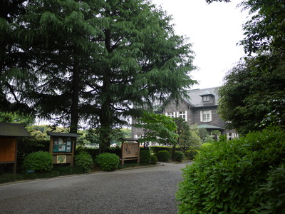 旧古河庭園20120525
