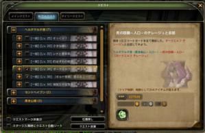20100710_03.jpg