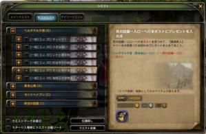20100710_06.jpg