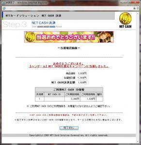 20120521_08.jpg