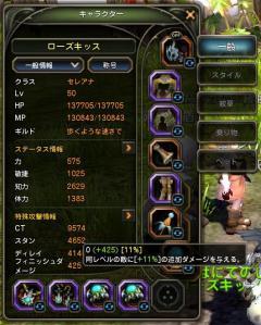 20120521_11.jpg