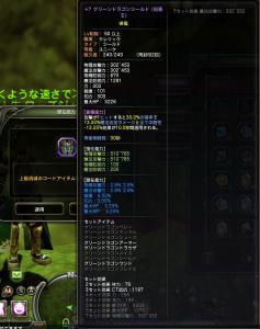 20120522_00.jpg