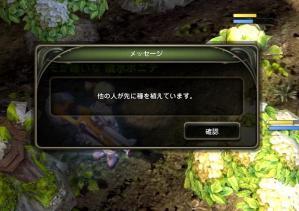 20120608_015.jpg