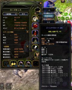 20120609_02.jpg