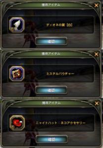 20120612_02.jpg