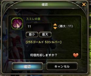 20120619_02.jpg