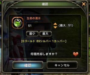 20120619_04.jpg