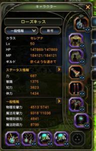 20120620_10.jpg