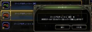 20120628_01.jpg