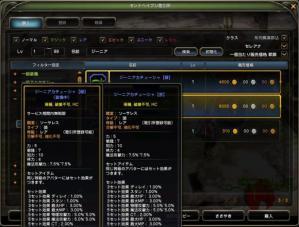 20120628_06.jpg