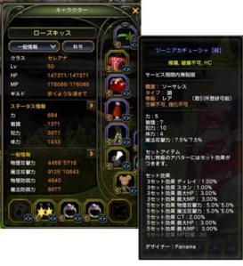 20120671_02.jpg