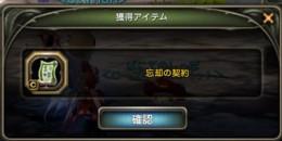 20120703_01.jpg