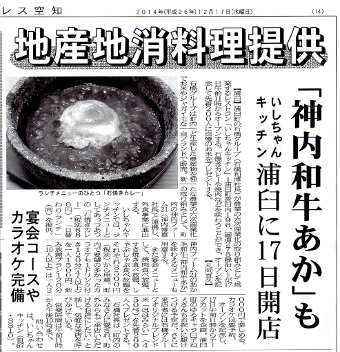 s-549-1新聞記事