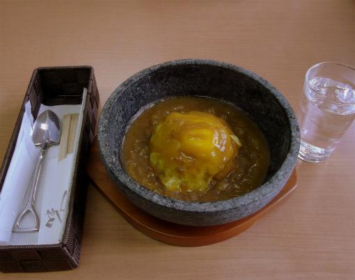 s-549-4石焼カレー