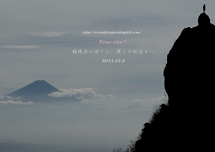 IMG_2689 (2)