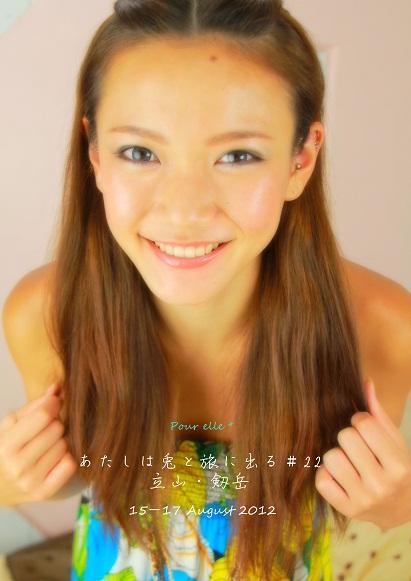 IMG_9314 - コピー
