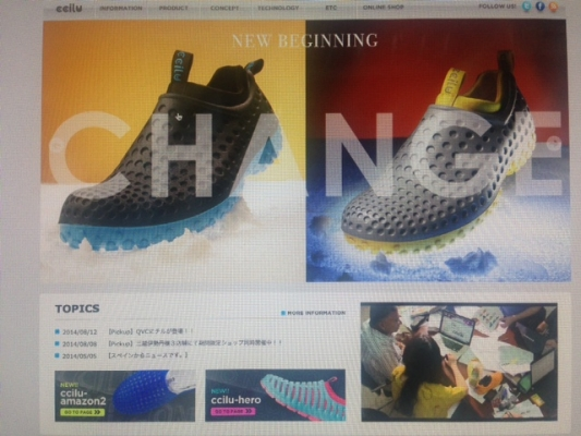 商品撮影 靴