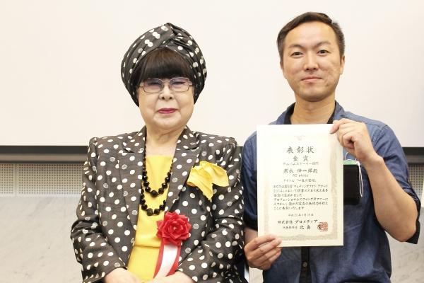 桂由美さん授賞式