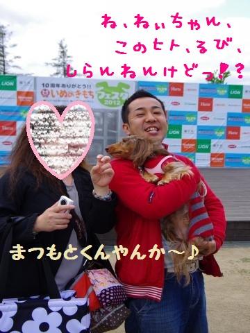 15_original_convert_20120605162609.jpg