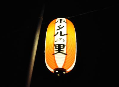 20120623水上_247_-2
