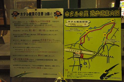 20120623水上_242_-2