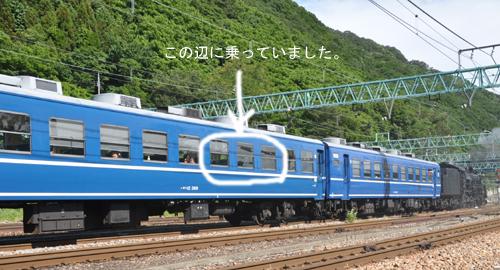 20120623水上_204_3