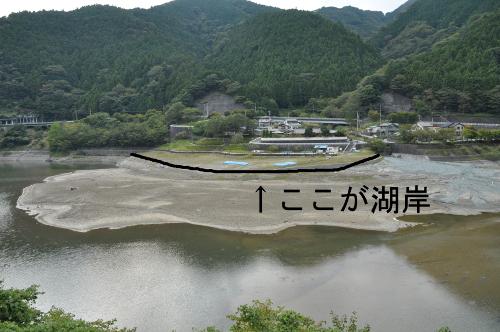 DSC_0002-2.jpg
