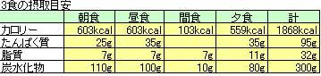 20121122.jpg