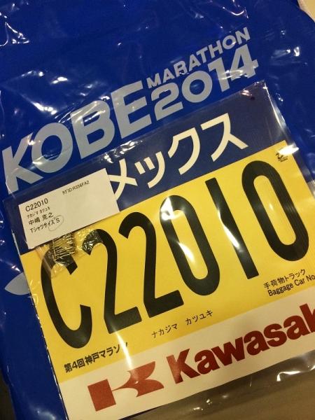 kobe2014_022.jpg