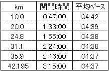 yokohama20131017.jpg