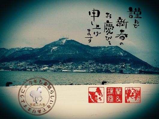 2014新春-1