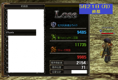 201205211.png