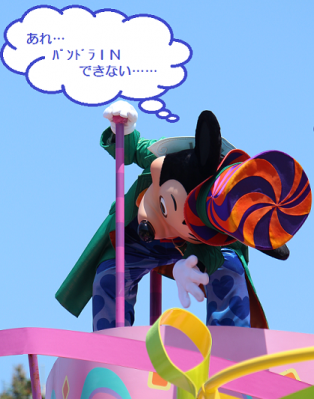 20120527.png